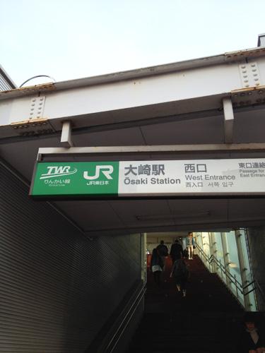 f:id:mizio-kamioh:20170428141324j:plain