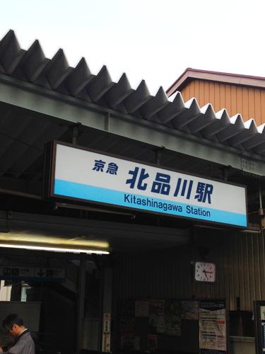 f:id:mizio-kamioh:20170428141636j:plain