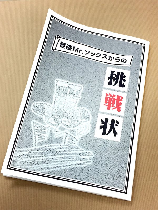 f:id:mizio-kamioh:20171201091511j:plain