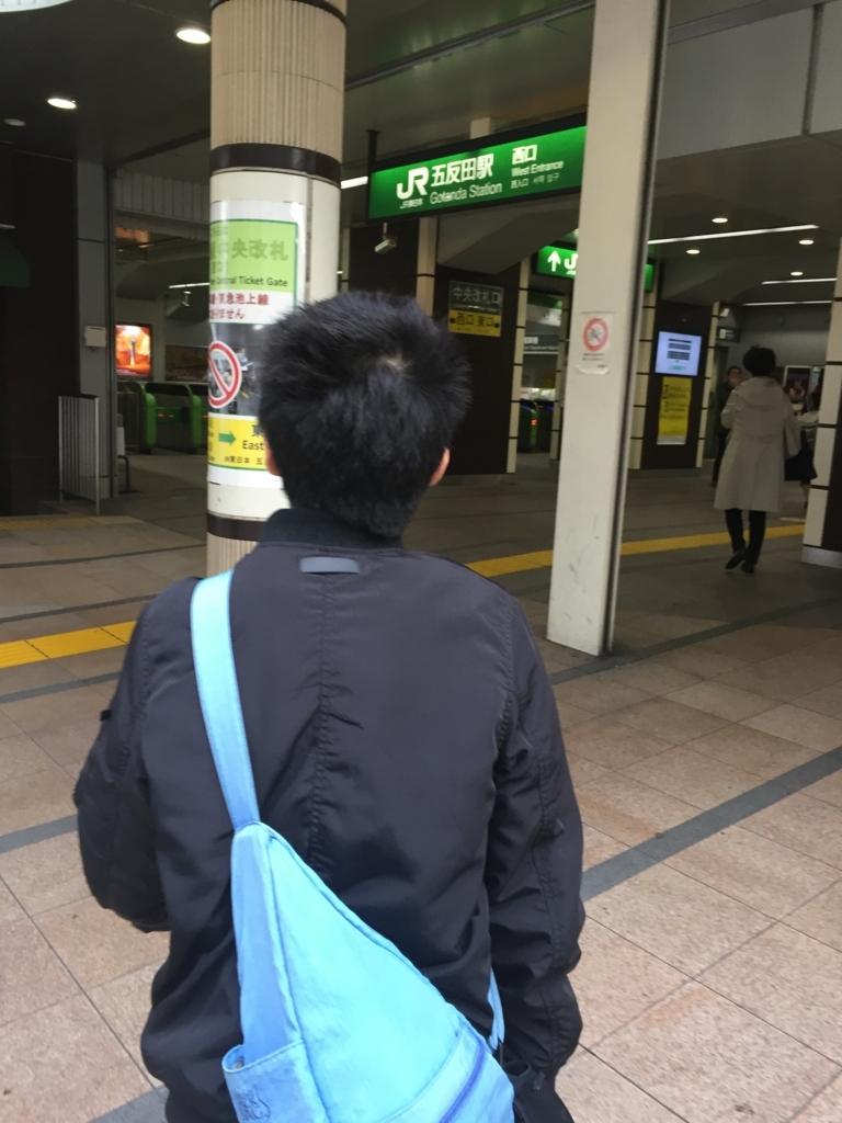 f:id:mizio-kamioh:20180730124120j:plain