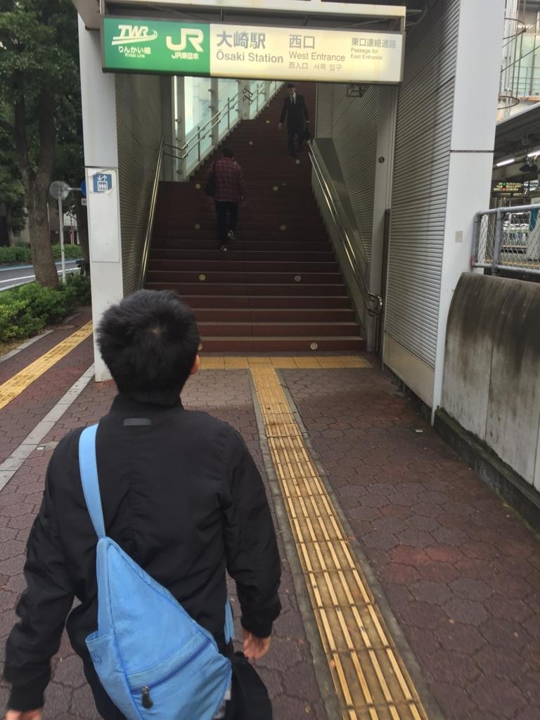 f:id:mizio-kamioh:20180730124236j:plain