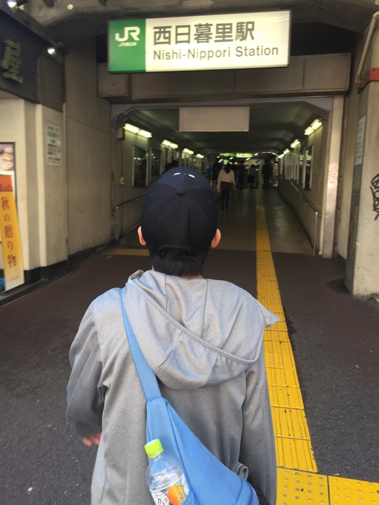 f:id:mizio-kamioh:20180730125141j:plain
