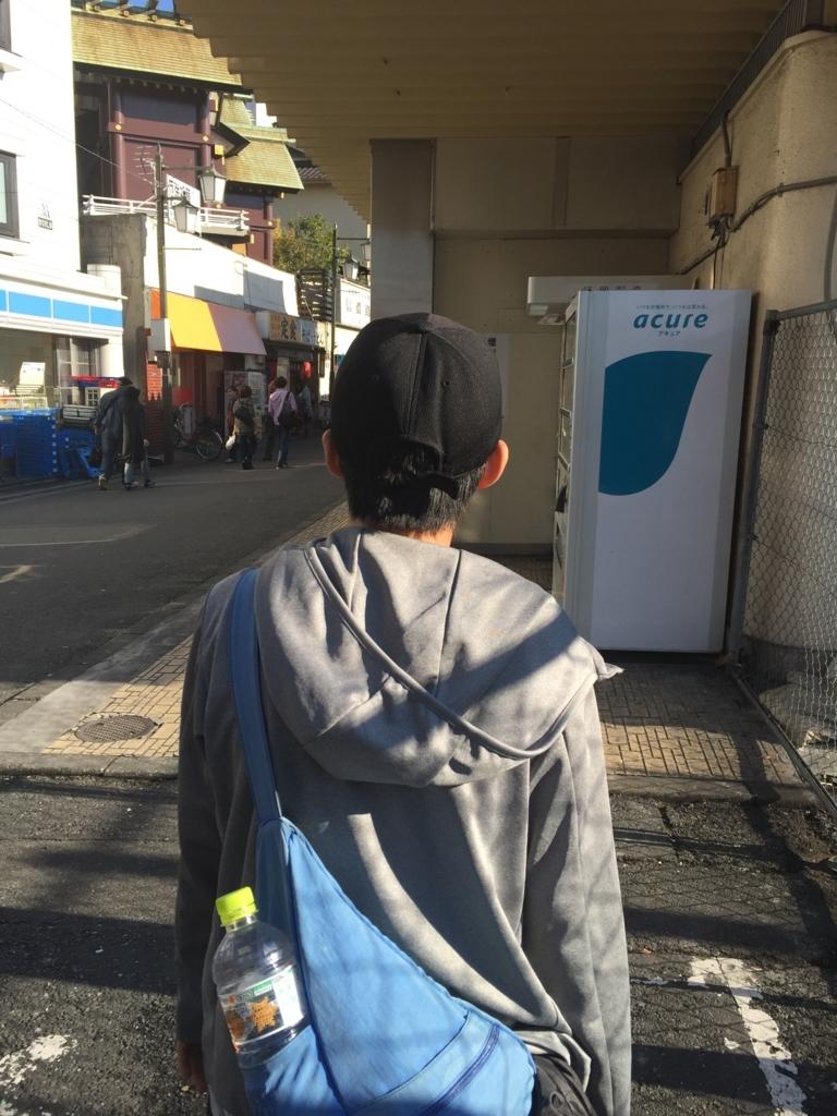 f:id:mizio-kamioh:20180730125232j:plain