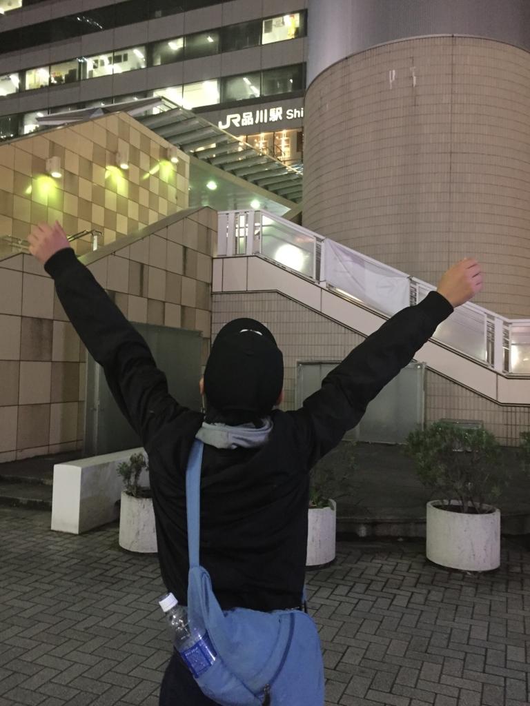 f:id:mizio-kamioh:20180730125822j:plain