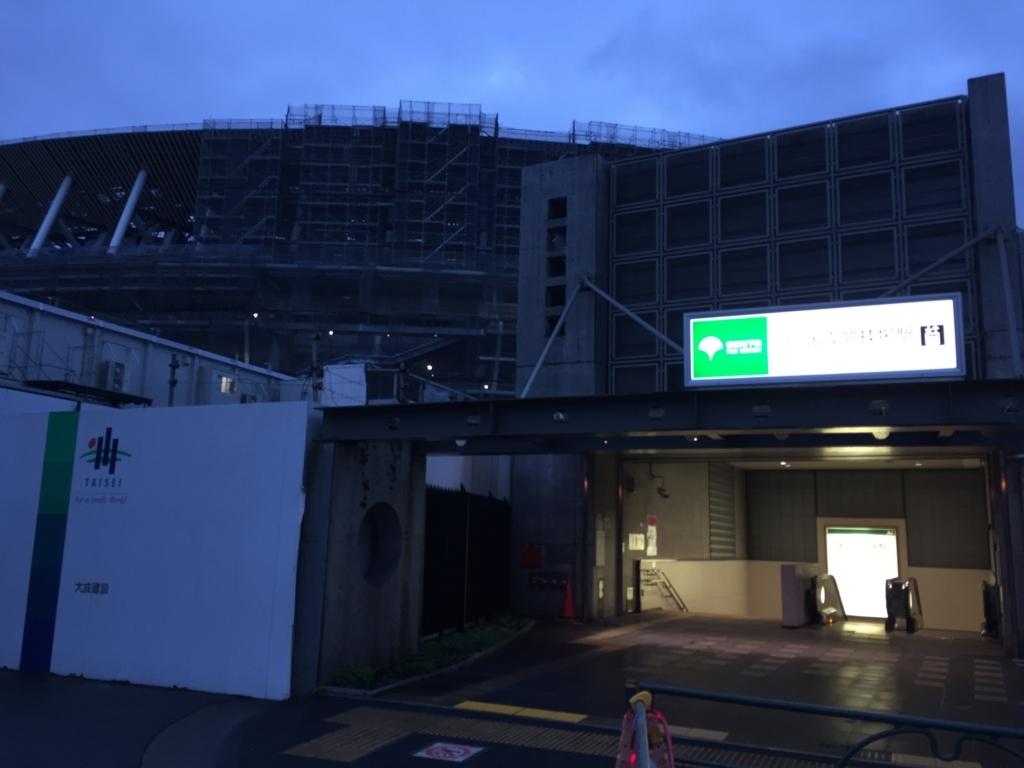 f:id:mizio-kamioh:20180811121202j:plain