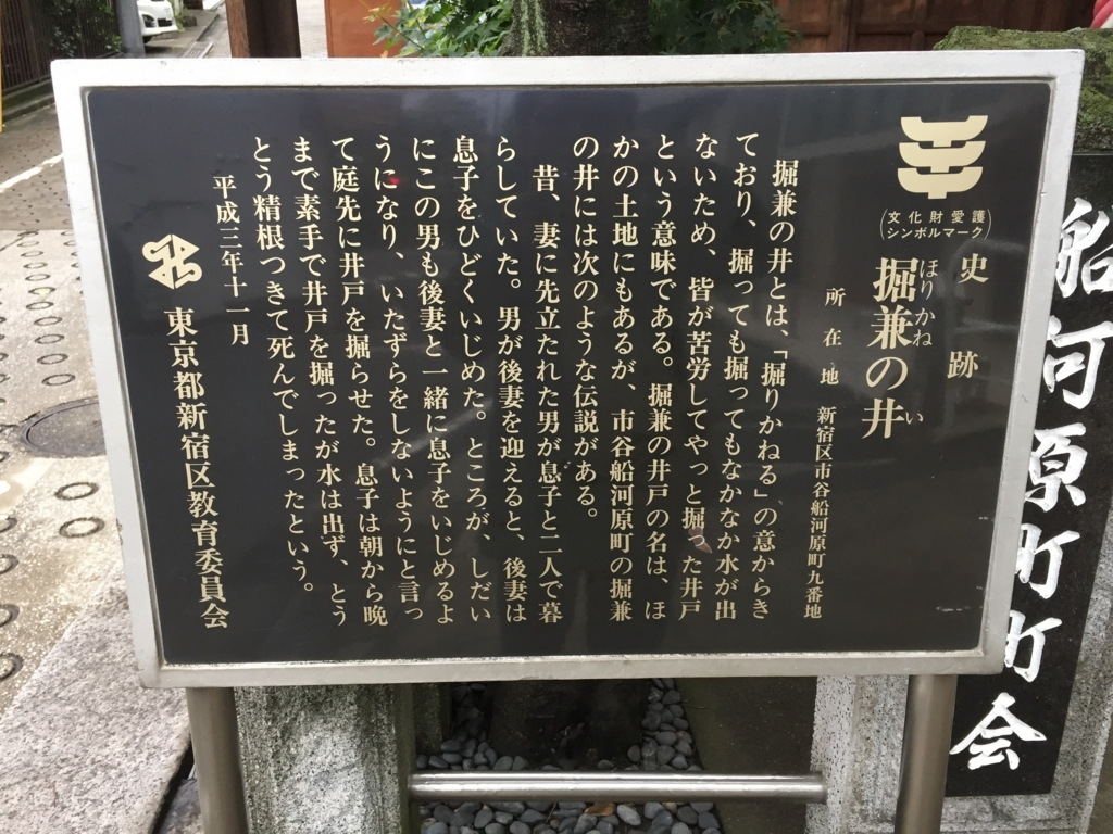f:id:mizio-kamioh:20180811131934j:plain