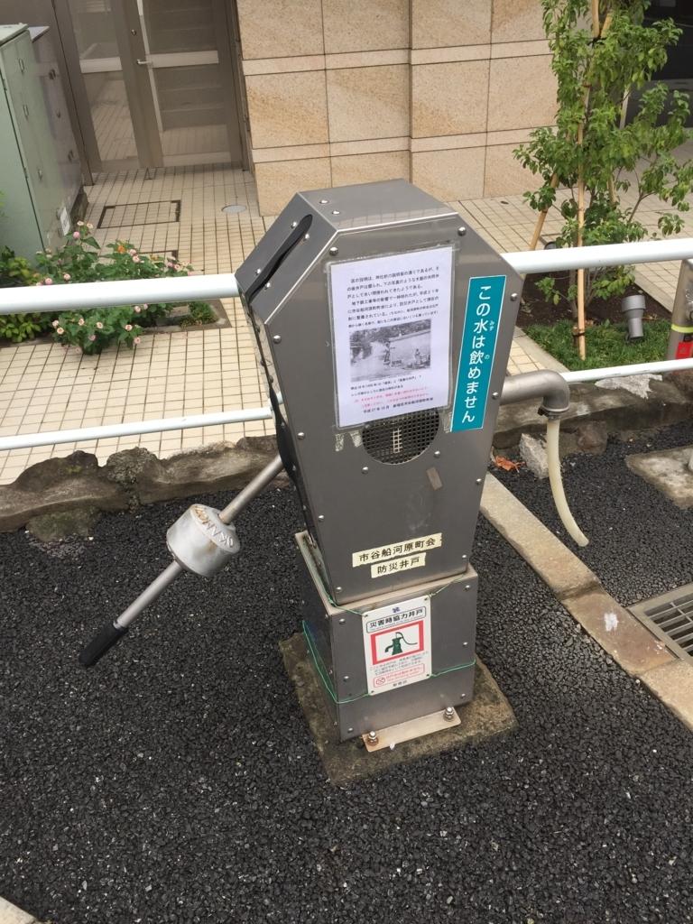 f:id:mizio-kamioh:20180811132022j:plain