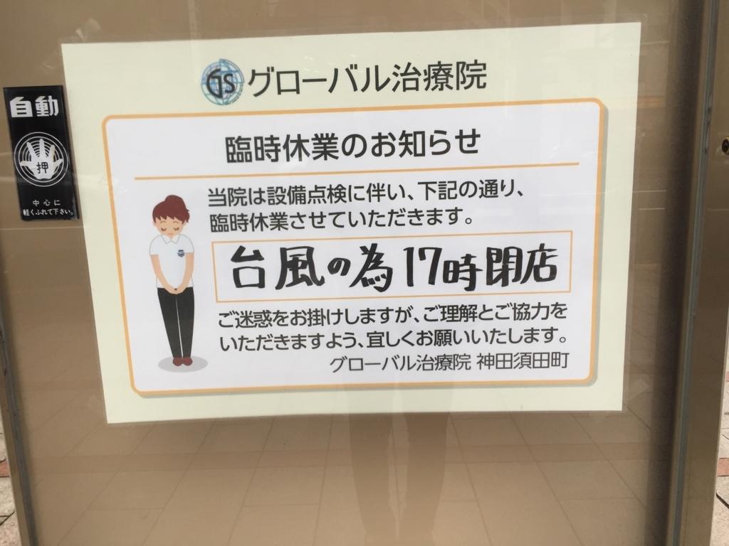 f:id:mizio-kamioh:20180811133721j:plain