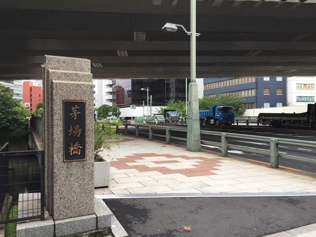 f:id:mizio-kamioh:20180811141604j:plain