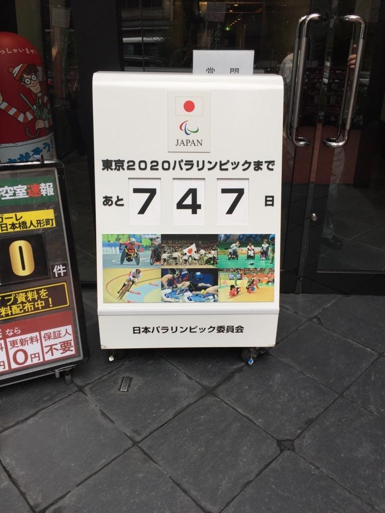 f:id:mizio-kamioh:20180811150619j:plain