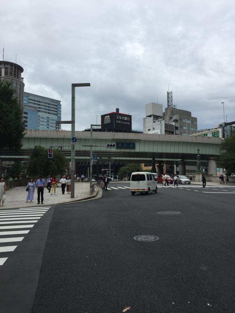 f:id:mizio-kamioh:20180811163459j:plain