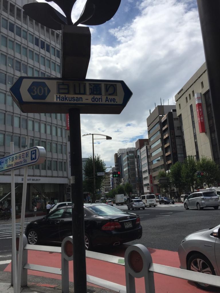 f:id:mizio-kamioh:20180811165624j:plain