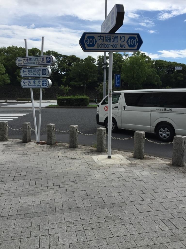 f:id:mizio-kamioh:20180811165750j:plain
