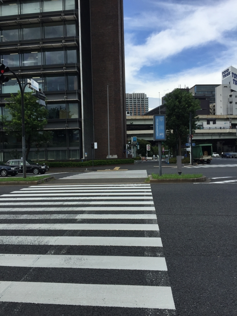 f:id:mizio-kamioh:20180811172112j:plain