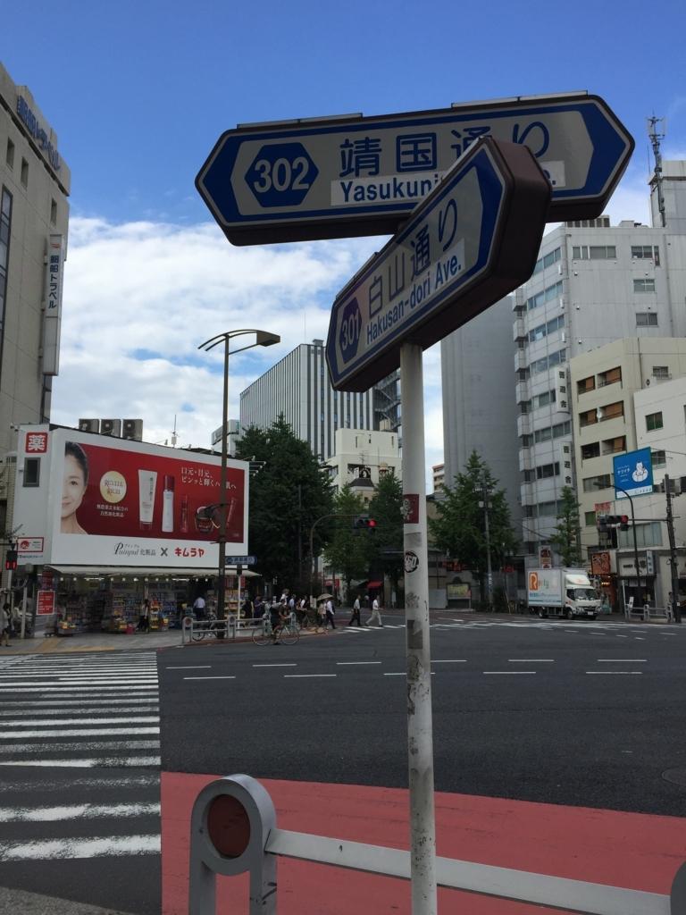 f:id:mizio-kamioh:20180811172251j:plain