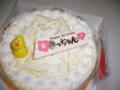 2006年のバースデーケーキ!