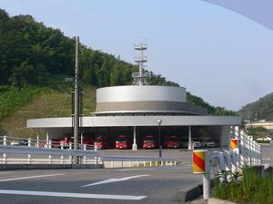 井原の消防署