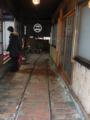 勝山の古い商家に残るレール
