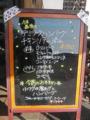 """""""嵯峨野""""さんの年末近くのおすすめメニュー"""