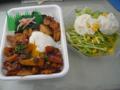 月見焼鳥丼とサラダ ほっかほっか亭