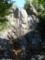 入り日の滝 今治市大三島町
