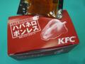 ハバネロボンレス KFC