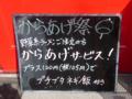 """""""野菜系ラーメン""""おすすめ中 らーめん三十二匁 本店"""