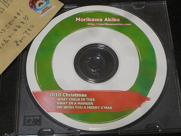 森川アキコさんからのクリスマスCD 2010