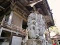 狛犬ヒップ 穴門山神社
