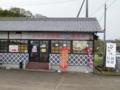 うどんcafe cocoro 浅口市鴨方町六条院東