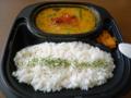 チキンとインゲンのカレー(ココナッツ風味) 天竺加哩厨房 シャン