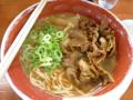 徳島ラーメン 追加肉投入 麺王 倉敷中庄店