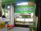 マツヤ食料品店  京都市上京区出町桝形西入