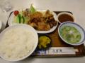 唐揚げ定食 大阪屋