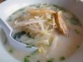 定食の豚骨ラーメン 台湾料理 四季紅