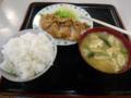 フライドチキンと飯と味噌汁 平田食事センター