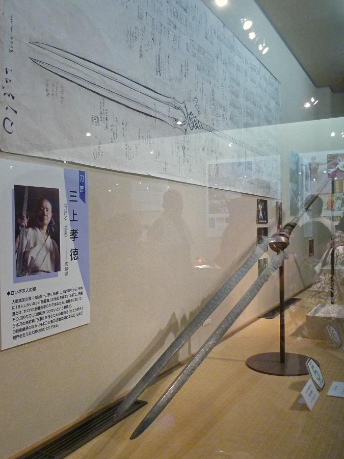 """""""ロンギヌスの槍"""" ヱヴァンゲリヲンと日本刀展"""
