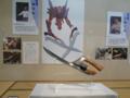 弐号機F型用ATF曲刀 ヱヴァンゲリヲンと日本刀展