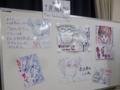 """""""超機密 土産購入計画""""発動中 ヱヴァンゲリヲンと日本刀展"""