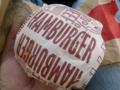 ハンバーガー マクドナルド