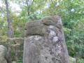 獅子岩 日本ピラミッド葦嶽山
