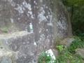 鏡岩 日本ピラミッド葦嶽山