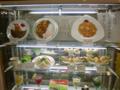 洋食屋さんのディスプレイ 喫茶オークラ