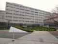 本館 JAXA相模原キャンパス
