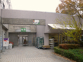 JAXAの食堂 JAXA相模原キャンパス