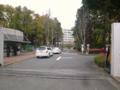 JAXA相模原キャンパス 相模原市中央区由野台
