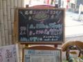 ランチもあるのね スパゲッティ・ハウス ヨコイ 住吉本店