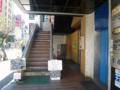 階段を上ろう スパゲッティ・ハウス ヨコイ 住吉本店