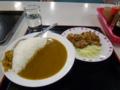 フライドチキンとカレー 平田食事センター