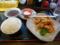 カラアゲ定食 中華料理 桜華